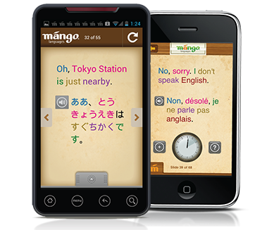 You can even Mango on your smart phone!
