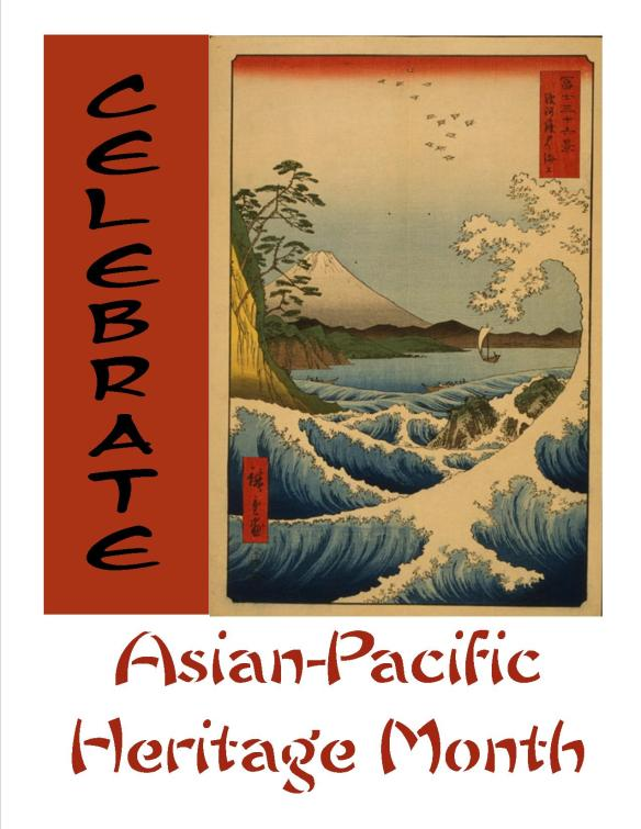 Asian Pacific Heritage Month portrait poster