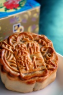 wing_wah_mooncake
