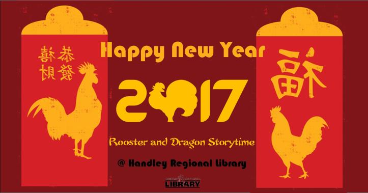 chinese-new-year-storytime-title-card